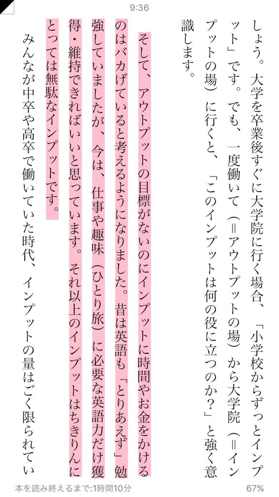 f:id:fukai19930806347:20170628222302p:image