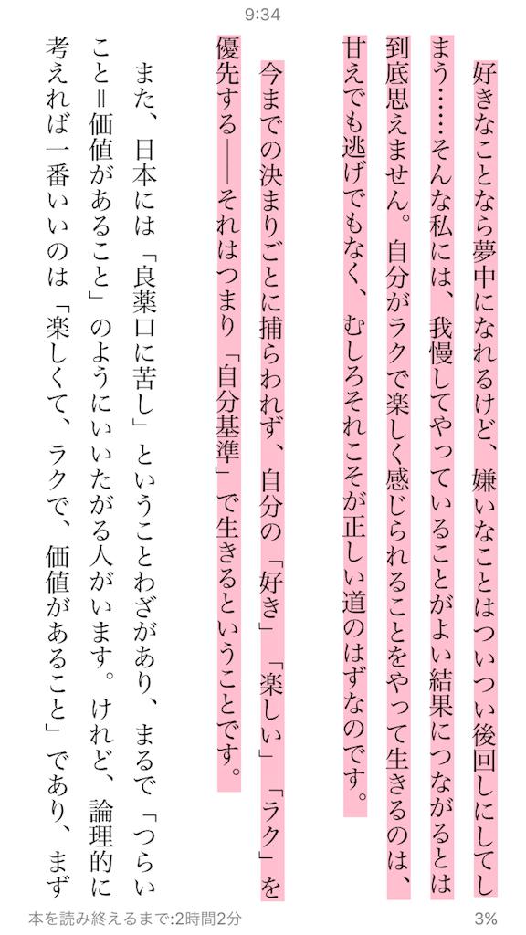 f:id:fukai19930806347:20170628222459p:image