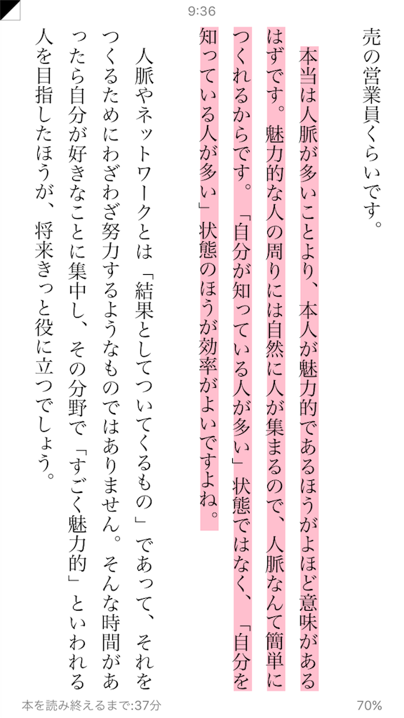 f:id:fukai19930806347:20170628222832p:image