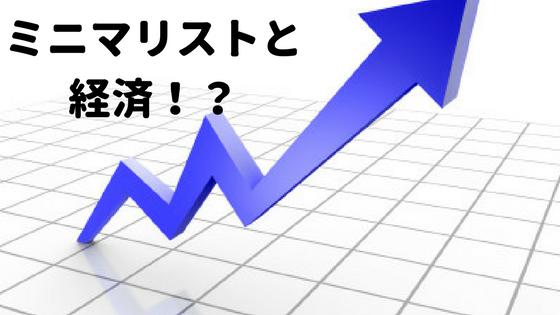 f:id:fukai19930806347:20170705231210p:plain