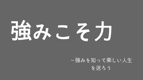 f:id:fukai19930806347:20170706110653p:plain