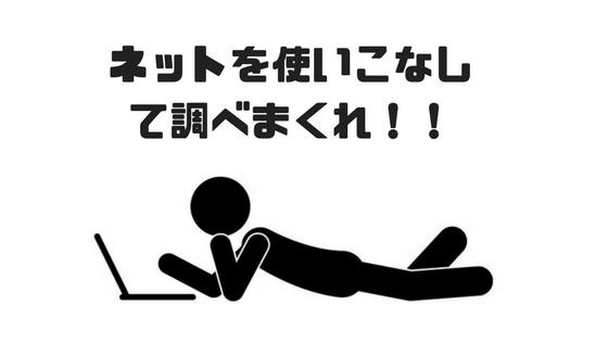f:id:fukai19930806347:20170706183753p:plain