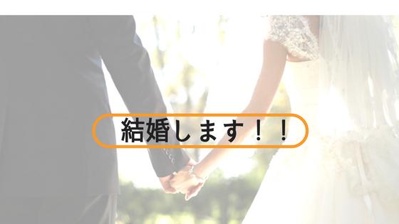 f:id:fukai19930806347:20170707171831p:plain