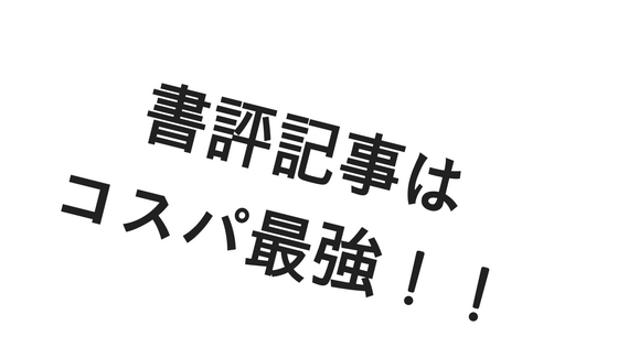 f:id:fukai19930806347:20170707172420p:plain