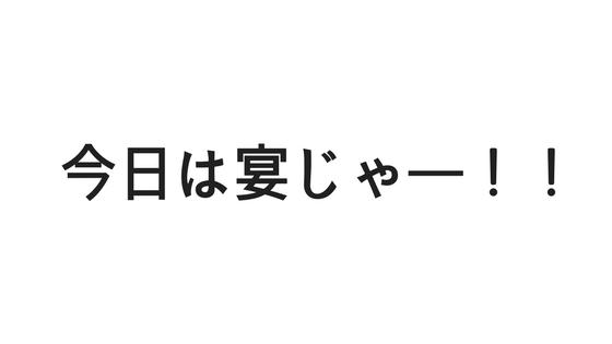 f:id:fukai19930806347:20170707172737p:plain