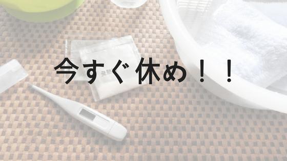 f:id:fukai19930806347:20170707221945p:plain
