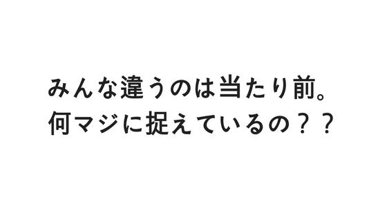 f:id:fukai19930806347:20170709135112p:plain