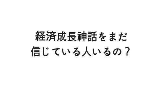 f:id:fukai19930806347:20170709153340p:plain
