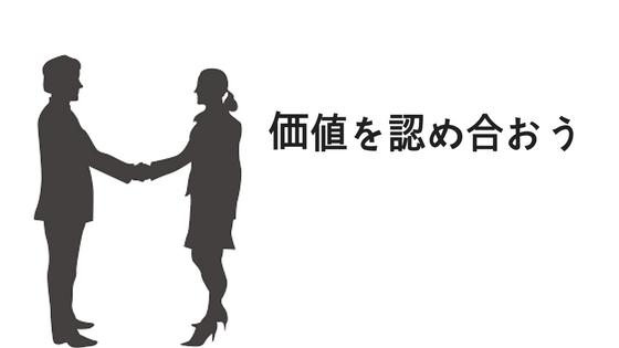 f:id:fukai19930806347:20170709200109p:plain