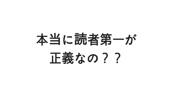 f:id:fukai19930806347:20170711121753p:plain