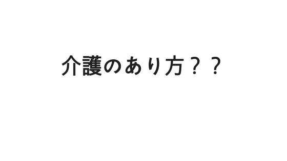 f:id:fukai19930806347:20170712072913p:plain