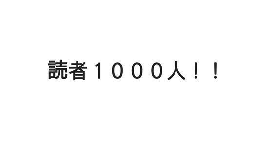 f:id:fukai19930806347:20170712162215p:plain