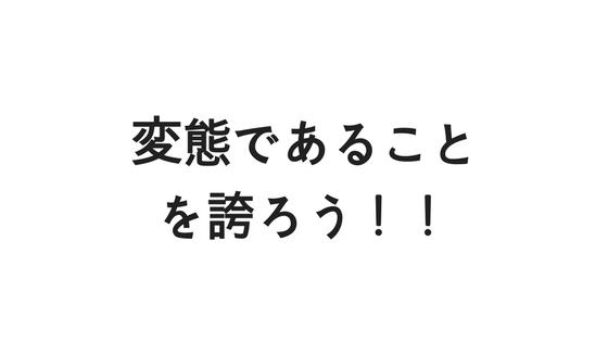 f:id:fukai19930806347:20170714000456p:plain
