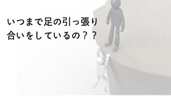 f:id:fukai19930806347:20170714173642p:plain