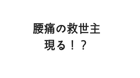 f:id:fukai19930806347:20170715155706p:plain