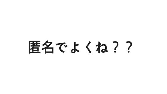 f:id:fukai19930806347:20170717223558p:plain