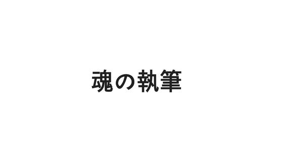 f:id:fukai19930806347:20170721003945p:plain