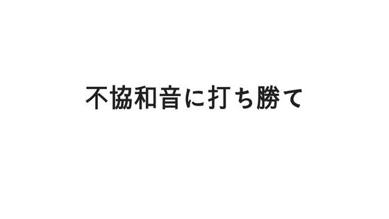 f:id:fukai19930806347:20170723125522p:plain