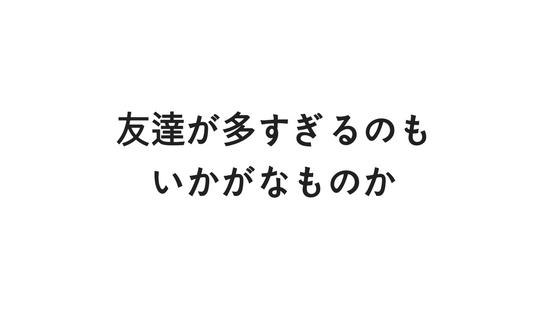 f:id:fukai19930806347:20170723130245p:plain