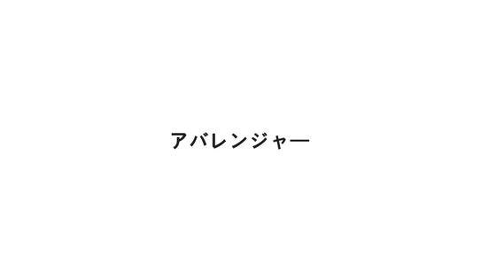 f:id:fukai19930806347:20170724214514p:plain