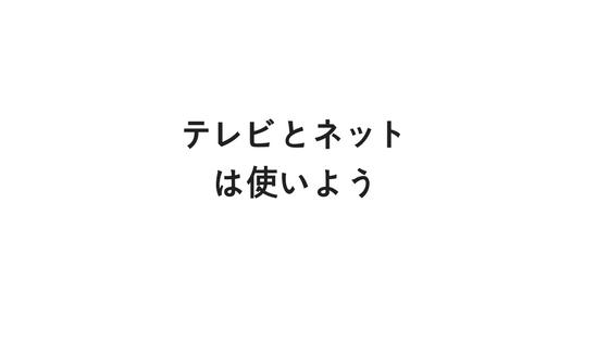 f:id:fukai19930806347:20170724214756p:plain