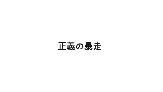 f:id:fukai19930806347:20170724233112p:plain