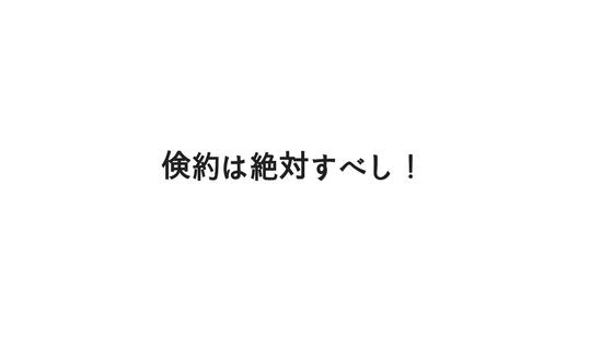 f:id:fukai19930806347:20170726171455p:plain