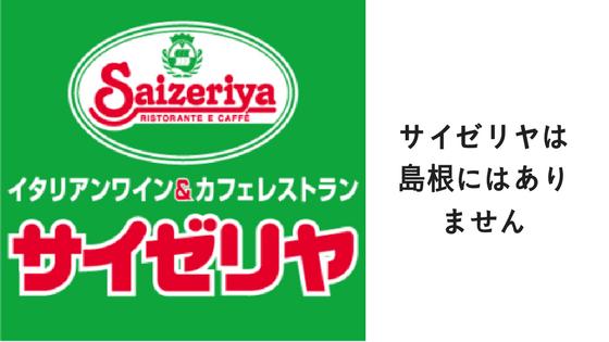 f:id:fukai19930806347:20170726194937p:plain