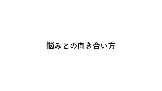 f:id:fukai19930806347:20170727002147p:plain