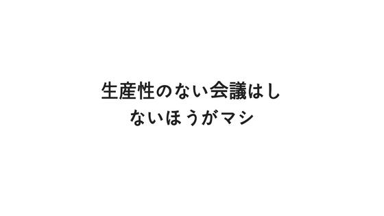 f:id:fukai19930806347:20170727095216p:plain
