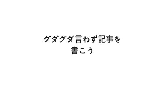 f:id:fukai19930806347:20170728100724p:plain
