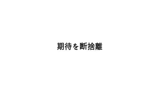 f:id:fukai19930806347:20170728104341p:plain