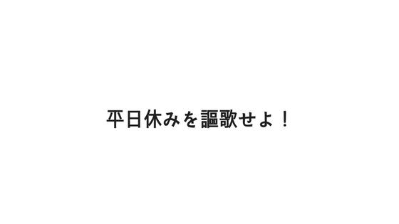 f:id:fukai19930806347:20170730080303p:plain