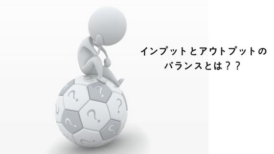 f:id:fukai19930806347:20170730084529p:plain