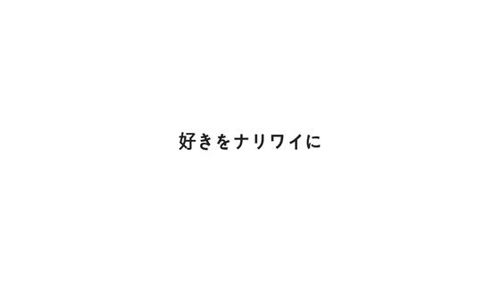 f:id:fukai19930806347:20170802155454p:plain