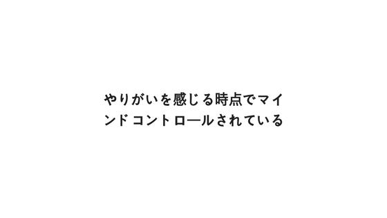 f:id:fukai19930806347:20170803123322p:plain