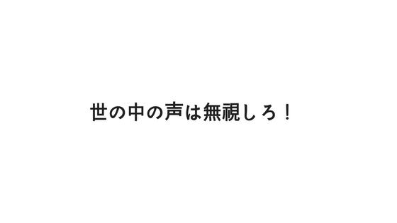 f:id:fukai19930806347:20170806102554p:plain