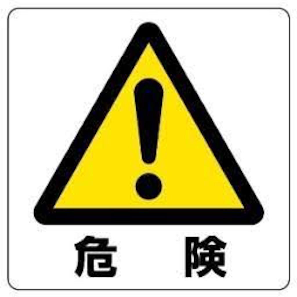 f:id:fukai19930806347:20170807150556j:image
