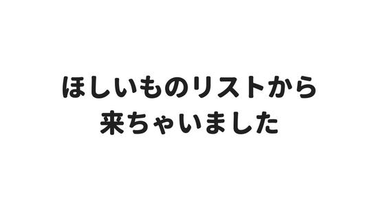 f:id:fukai19930806347:20170809231657p:plain