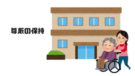 f:id:fukai19930806347:20170810180733p:plain