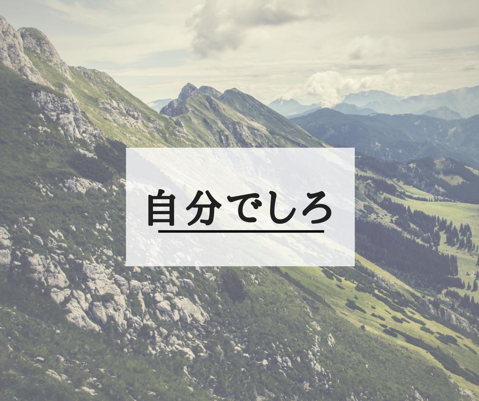f:id:fukai19930806347:20170811110500p:plain