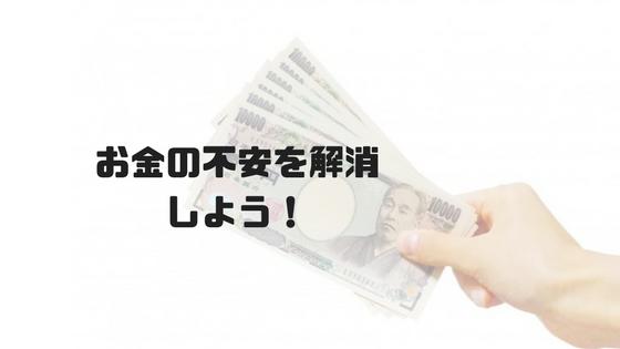 f:id:fukai19930806347:20170812110823p:plain