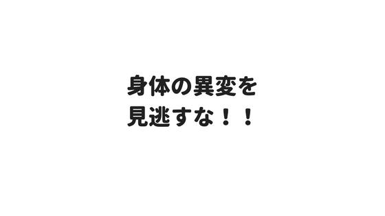 f:id:fukai19930806347:20170814234020p:plain