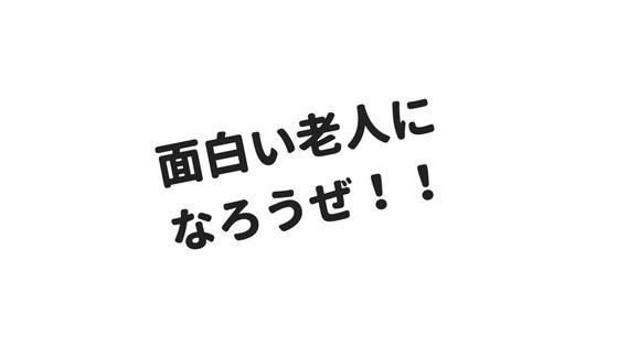 f:id:fukai19930806347:20170816025037p:plain