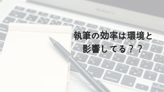 f:id:fukai19930806347:20170819234237p:plain