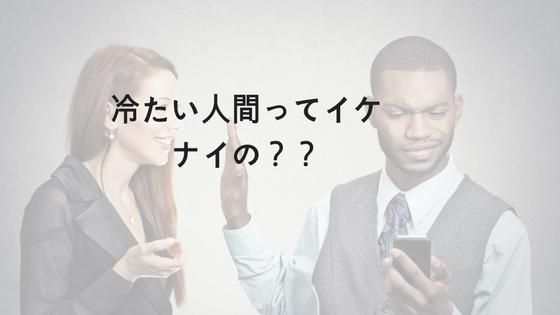 f:id:fukai19930806347:20170821105713p:plain