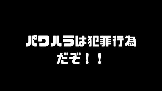 f:id:fukai19930806347:20170821230039p:plain