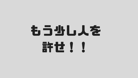 f:id:fukai19930806347:20170821231905p:plain