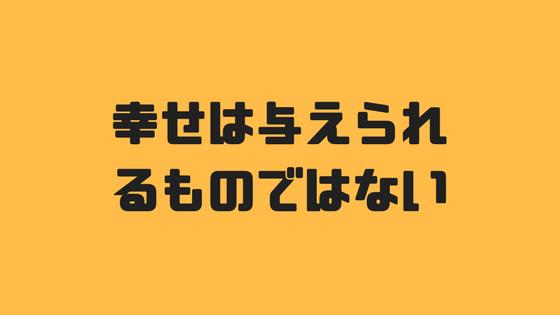 f:id:fukai19930806347:20170821232132p:plain