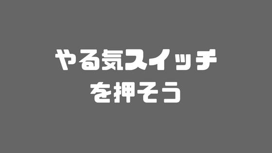 f:id:fukai19930806347:20170822000214p:plain